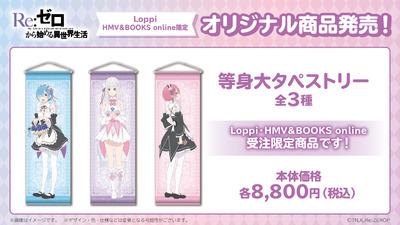 rezero_banner3