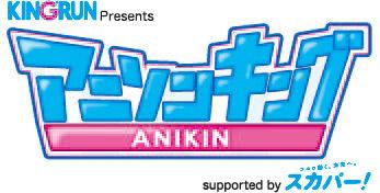 anikin_rogo121106ol