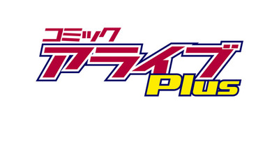 alive_plus_logo
