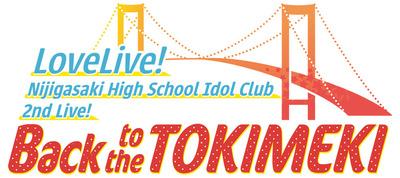 lln_2nd_logo_TOKIMEKI_WEB