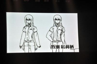 アニメクリス02