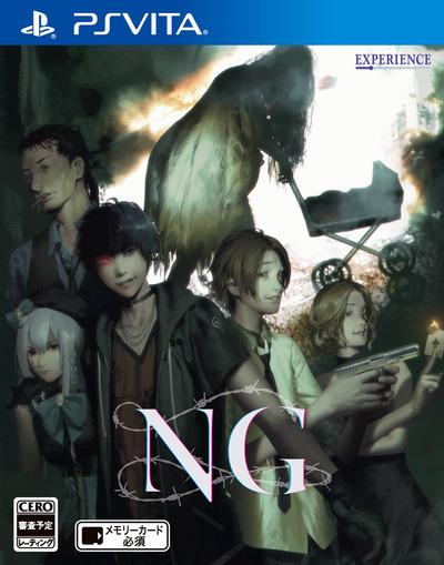 製品画像『NG』(PS-Vita)
