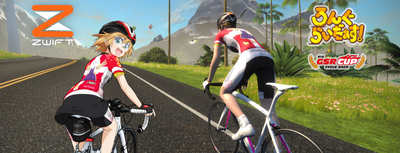 Zwift_LongRiders_Header