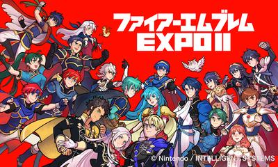 『ファイアーエムブレム』シリーズのファンイベント「ファイアーエムブレム EXPO II」が2020年5月5日・6日に大阪で開催