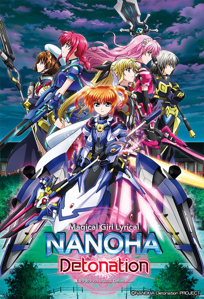 nanohaD_main