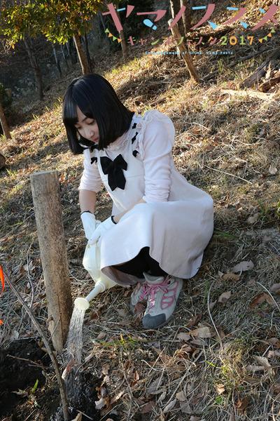 【ヤマノススメ】20171124_植樹式高尾さん