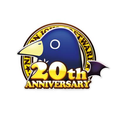 20周年_Logoのコピー