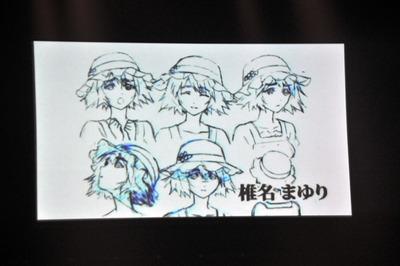 アニメまゆり02