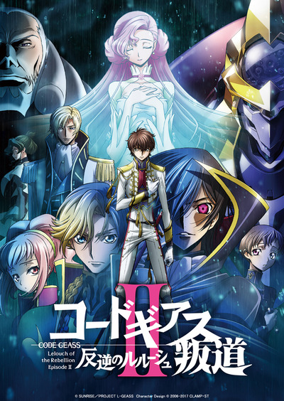 L-GEASS_2_KEY_WEB