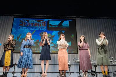 04_ハルカゼ飛行隊_WEB