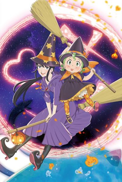 「魔女っこ姉妹のヨヨとネネ」キービジュアル