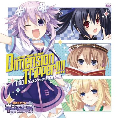 Dimension tripper!!!!_WEB用_ネプコラボ盤【FVCG-1256】
