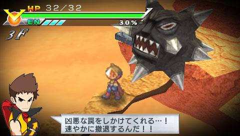 12 罠ギミック 大岩01