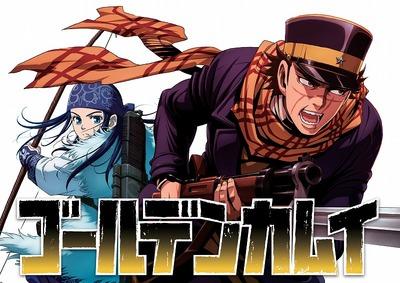 TVアニメ「ゴールデンカムイ」アニメーション制作はジェノスタジオ! メインスタッフコメント到着です