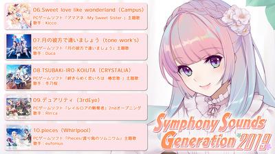 2_収録曲2