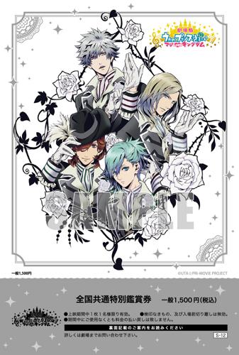 gekijyoban_ticket_QN