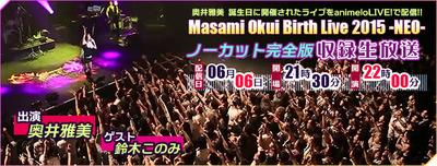Masami Okui Birth Live 2015 -NEO-
