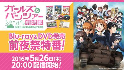BD&DVD���������
