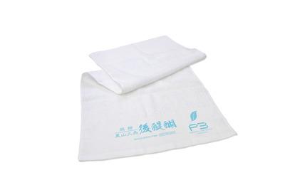 towel_p3m_w
