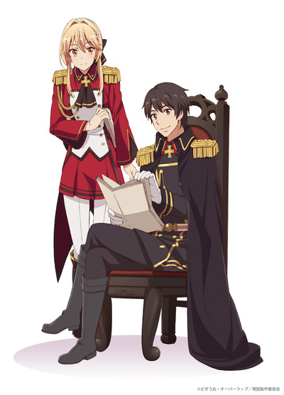 TVアニメ「現実主義勇者の王国再建記」歌姫・ジュナ・ドーマ役に上田麗奈が出演決定! キャストコメントも