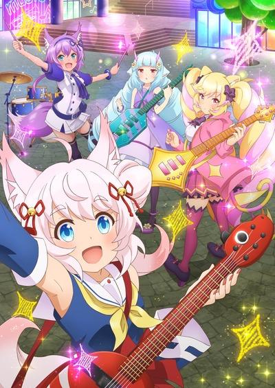 3年ぶりのTVアニメ新シリーズ「SHOW BY ROCK!!ましゅまいれっしゅ!!」2020年1月9日より放送開始! スマホリズムゲームも配信決定