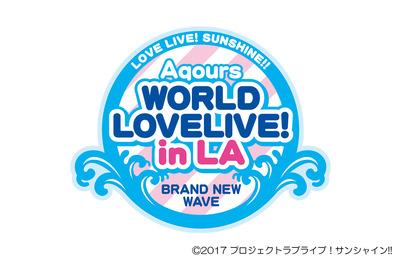 AX2019_Logo_RGB_BG_White_マルシー