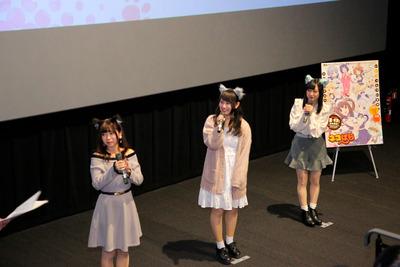 ネコぱら_アニメ上映会C
