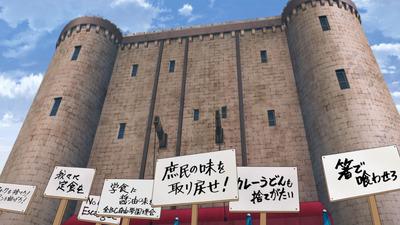 06_GPF02-OVA01_055_T1_WEB