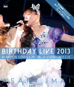 今井ライブ_blue_web