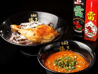 鶏王けいすけ_ココアつけ麺 トマ鶏白湯