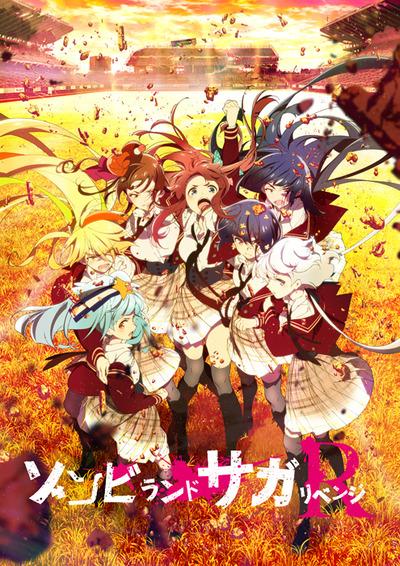 TVアニメ「ゾンビランドサガ リベンジ」2021年4月より放送開始! 2月にはリベンジライブ開催決定
