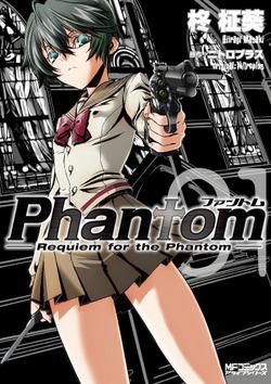 Phantom1_cover