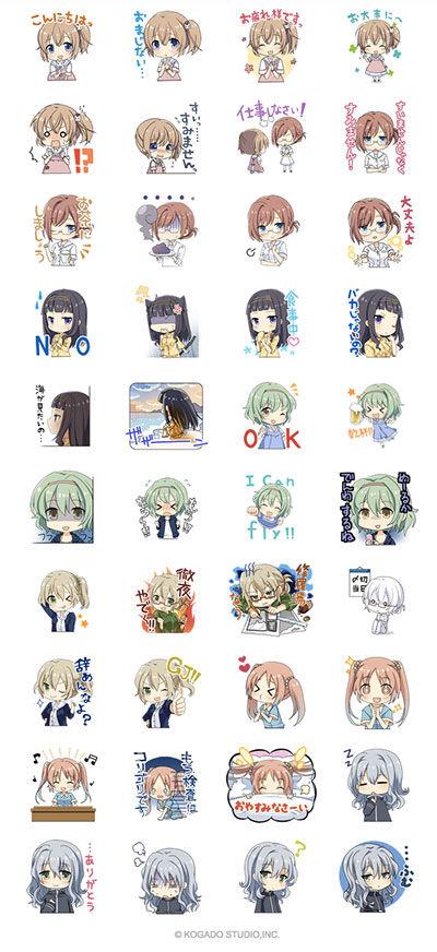 shirokoi_stamp