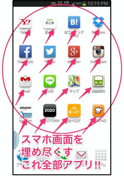 ver2アプリ_Fotor