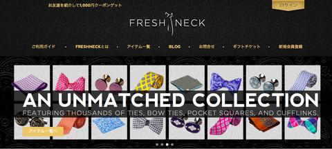 freshneck_TOP2