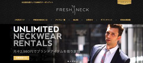 freshneck_TOP
