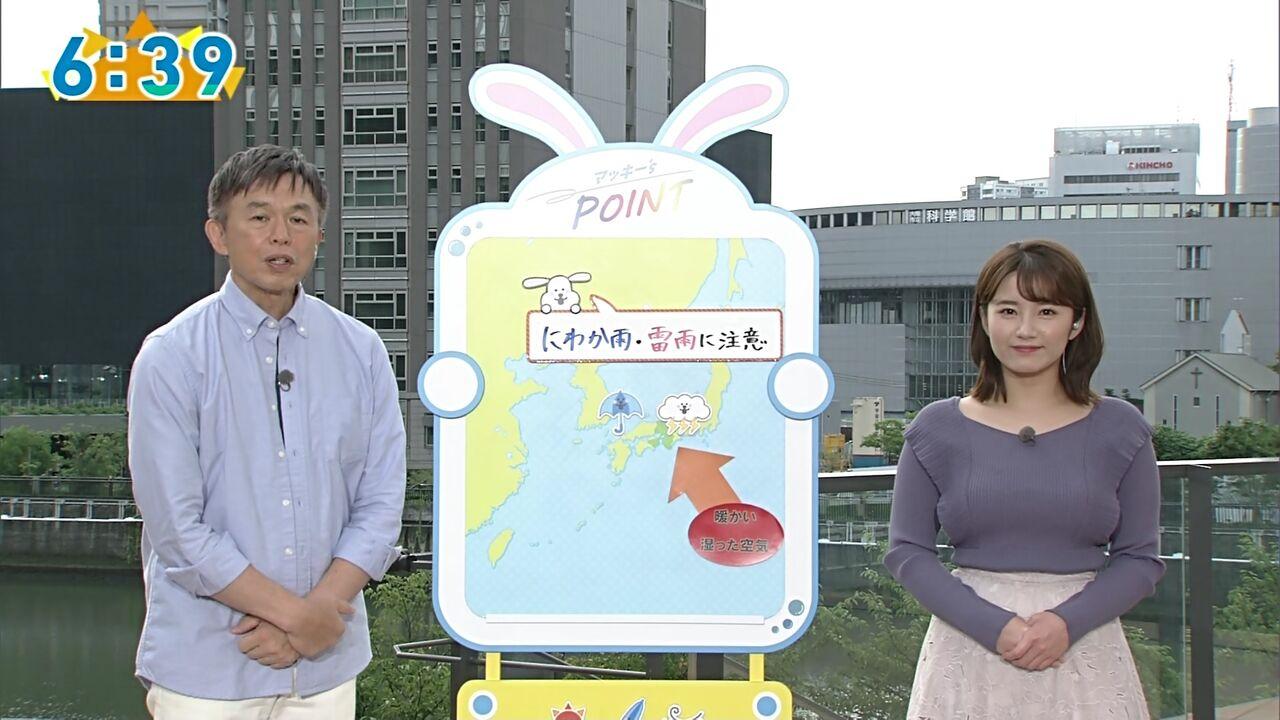 【女子アナ】鷲尾千尋アナ、「おは朝」爆乳がエッロすぎる!