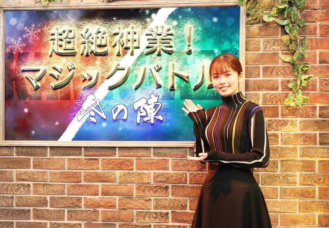 【女優】小芝風花、画像ください!w