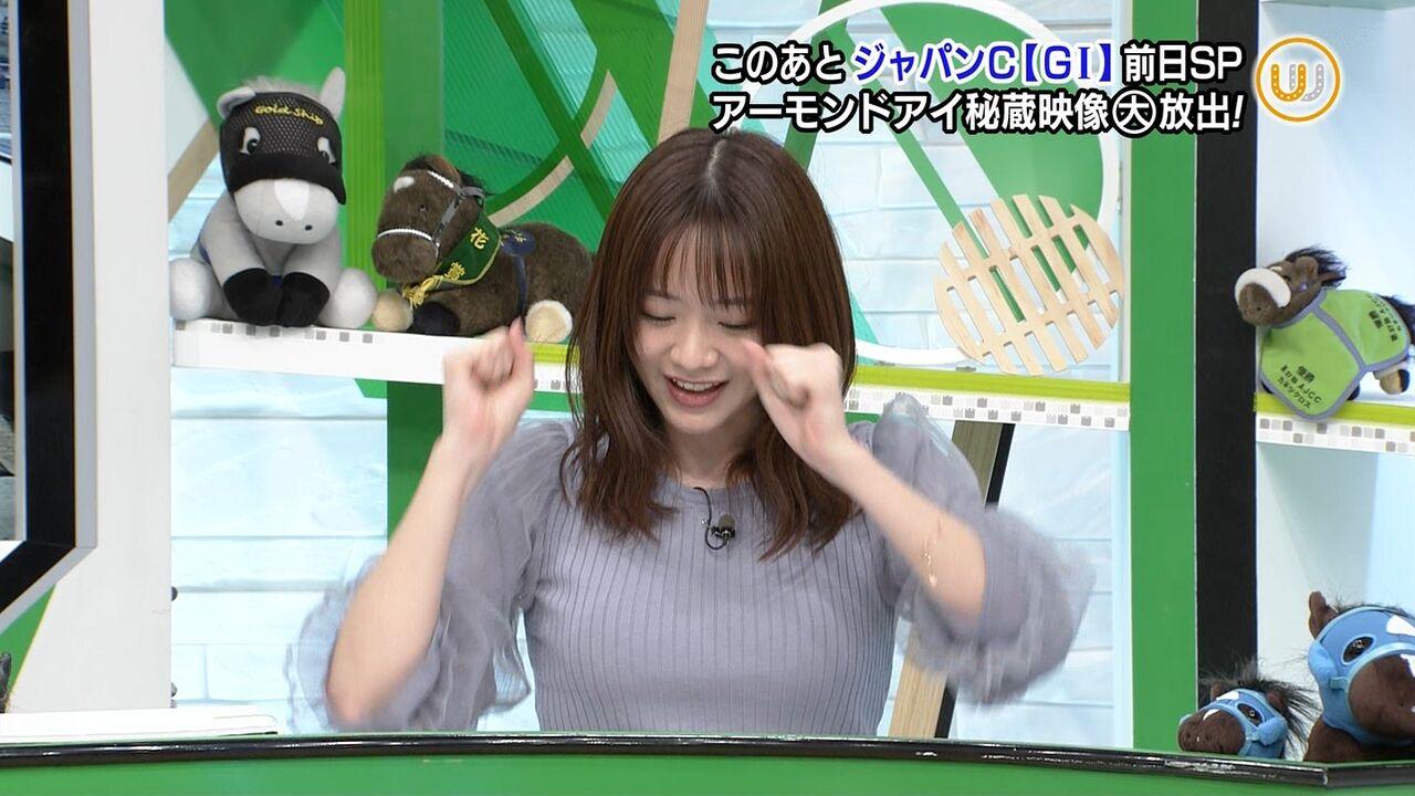 【女子アナ】森香澄アナ、「ウイニング競馬」ミニスカ&ニットお〇ぱいがエッロすぎるw