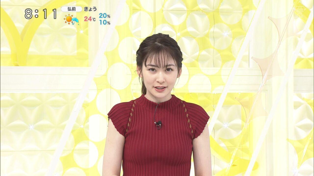 【女子アナ】岩田絵里奈アナ、お〇ぱいをアピールしてしまうw