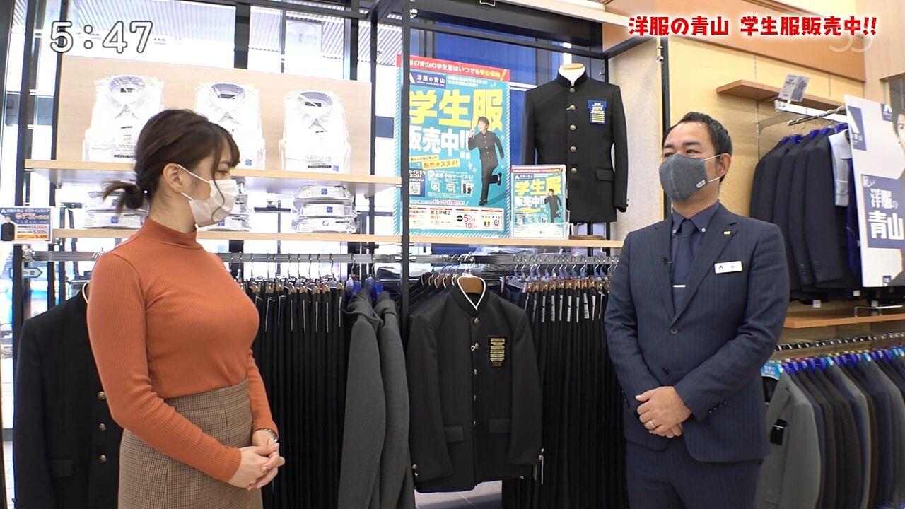 【女子アナ】木村カレンアナ、「キンゴジ 」お〇ぱいが凄すぎるw