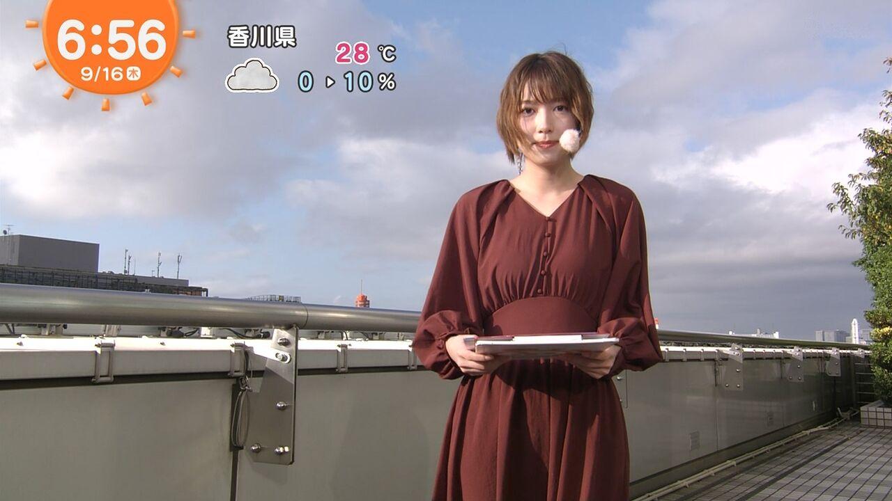 【お天気キャスター】阿部華也子、今日もお〇ぱいの形がくっきり.....w