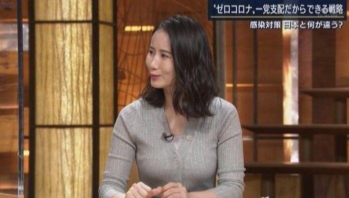 【女子アナ】森川夕貴アナ、お〇ぱいが凄まじいw