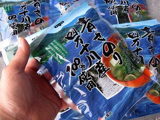 nori-kansou100shimanto-02-d[1]