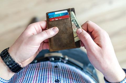 money-3219337_1280