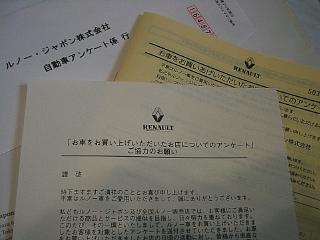1fb011a8.jpg