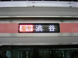 CIMG0451