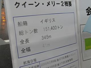 45c5f887.jpg