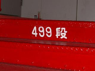 495cf013.jpg