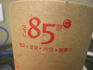 4f47a529.jpg